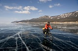 Vacation travel - Baikal lake - Russia, picture #393