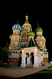 Vacation travel - Cathedral of St - Basil, picture #116
