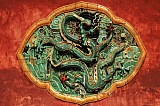 Vacation travel - Dragon Wall - ZhaoLing Tomb, picture #449