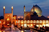 Vacation travel - Esfahan travel Iran, picture #228