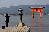 Vacation travel - Floating Torii Gate - Japan, picture #513
