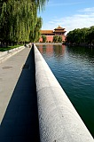 Vacation travel - Forbidden city - China, picture #104