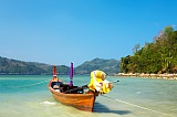 Vacation travel - Hainan Island - China, picture #507
