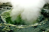 Vacation travel - Kamchatka - Mutnovsky volcano, picture #520