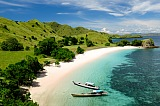 Vacation travel - Komodo National Park, picture #284