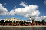 Vacation travel - Kremlin - Moscow - Russia, picture #478