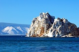 Vacation travel - Lake Baikal - Russia, picture #424