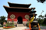 Vacation travel - Little Potala Temple - China, picture #459