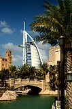 Vacation travel - Luxury Hotels - Dubai, picture #25