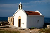 Vacation travel - Old Christian Church - Greece, picture #486