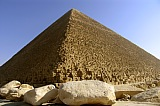 Vacation travel - Pyramids Of Giza - Egypt, picture #453