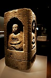 Vacation travel - Relics Of The Buddha, picture #92
