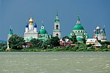 Vacation travel - Rostov the Great - Russia., picture #359