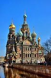 Vacation travel - Saint Petersburg, picture #79