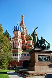 Vacation travel - St.Basil Cathedral, picture #107