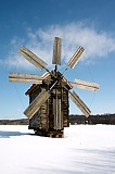 Vacation travel - Wooden windmill, picture #152