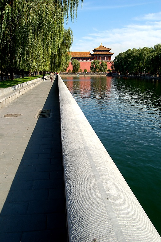 Forbidden city, China - vacation travel photos