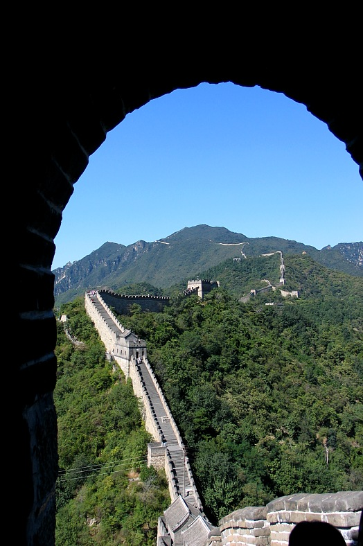 Great Wall, China - vacation travel photos