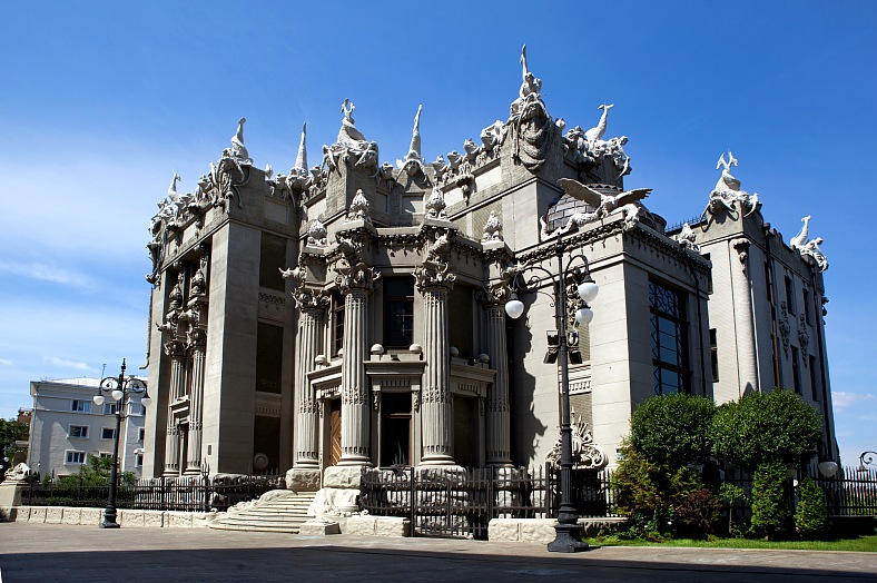 House with Chimaeras, Kiev - vacation travel photos