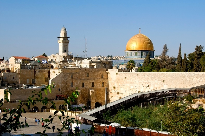 Israel travel. A view of Temple Mount in Jerusalem, including the Western Wall and golden Dome of the Rock. Israel tourism