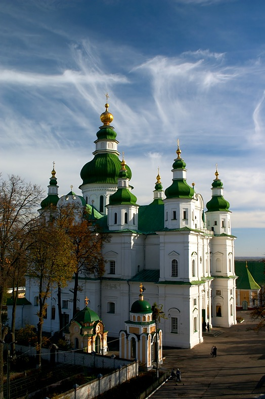 Orthodox Cathedral - vacation travel photos